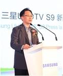 三星UHD TV S9耀目果岭 东北现场受捧