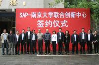 SAP与南京大学携手共建联合创新中心
