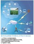 农业物联网应用普及呼吁成熟产业体系