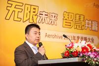无限未来智慧共赢Aerohive发布年度战略