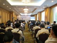 时代亿信董事章勇先生参加信息安全大会