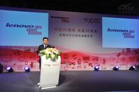 联想携手京东 共赢中国3C服务市场