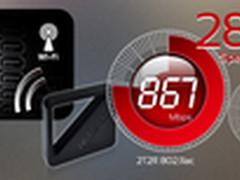 华擎8系列主板A世代 千兆无线+蓝牙4.0