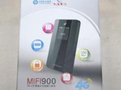 4G时代来临 大唐电信MIFI900无线新选择