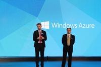 中国云计算市场:微软真的来了!