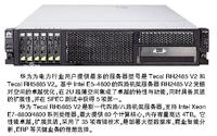 """x86+Linux""渐成电力行业主流架构"