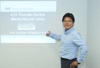 A10推出Thunder系列统一应用服务网关