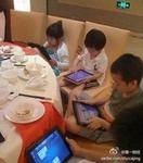 趋势科技建议做好儿童行为管理