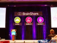 BrainShare 2013中国技术论坛在京召开
