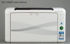 [重庆]环保型激打 富士施乐P158B仅700