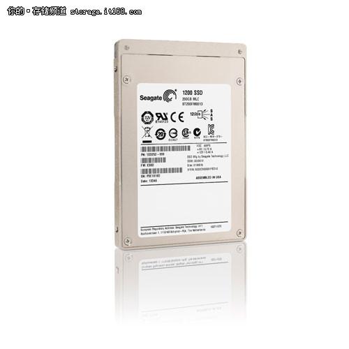 希捷兑现固态战略:推出完整SSD产品线
