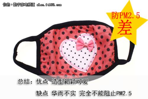 虽然比医用口罩贵,每个大概5-20元左右,但卡通棉布口罩依然是女孩子们