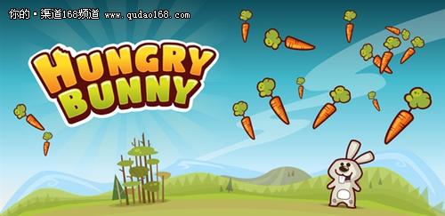 安卓趣味休闲游戏《饥饿的兔子》