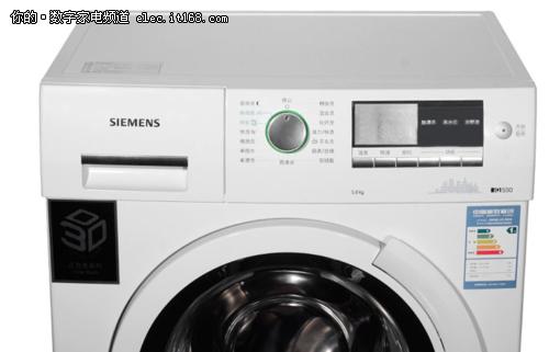 西门子xqg56-10m3m0(ws10m3m0ti)洗衣机