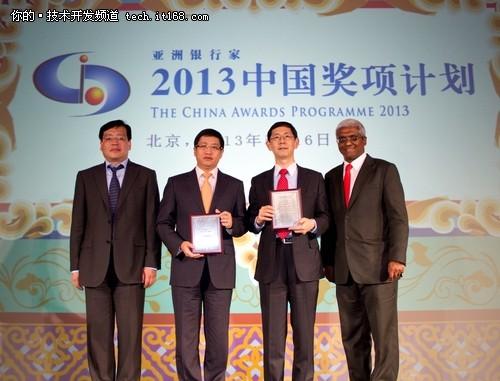 SAS与中信银行共获最佳数据分析项目奖