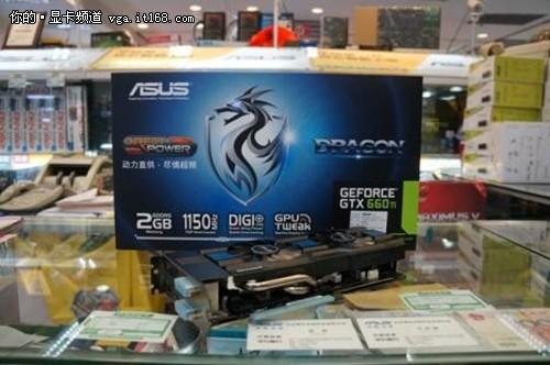 龙骑士热卖 华硕GTX660Ti游戏显卡2499