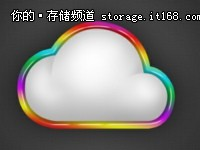 技术解析:云存储所面临的三大问题