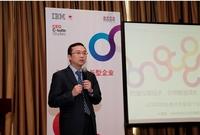 引领智慧转型IBM助推苏商新格局新跨越