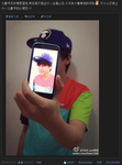 全新代言人?ELIFE E3明星自拍现微博