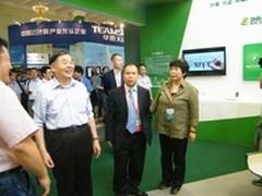 """360 获""""2013中国国际软件博览会""""金奖"""