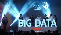 国产大数据势力快速崛起 曙光发布XData