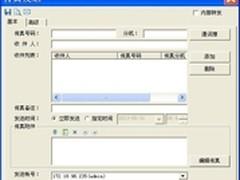 CoFax网络传真服务器使用中的问题解决