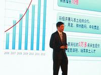 叶成辉:下一代数据中心 EMC欲为领头羊