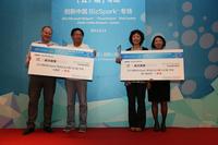 2013创新中国BizSpark专场圆满结束