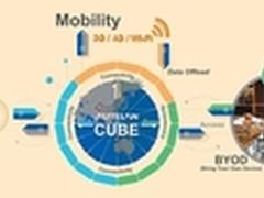 傲天动联亮相亚洲国际通讯与资讯科技展