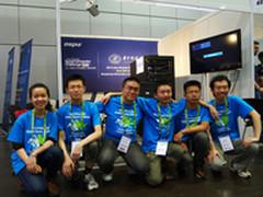 华中科大刷新计算性能记录 ISC首轮领先