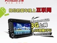 飞歌GALAXY车载智能机3G版震撼上市