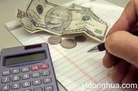 企业IT预算增加移动平台投入 PC边缘化