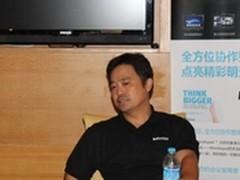 整合优势 专访富可视亚太区总经理朱林