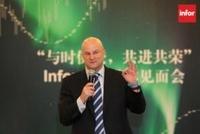 看Infor新三年计划 如何锁定中国市场?