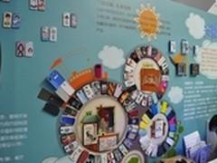 天翼工坊亮相2013全球最大手机交易会