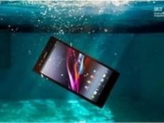 索尼Xperia Z Ultra XL39h上海发布