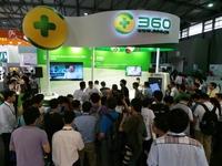 360产品亮相亚洲通讯展 首现海外战略