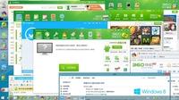 360安全产品国内首家支持Windows 8.1