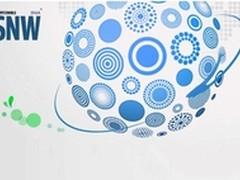 SNW 2013中国大会召开