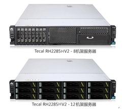 华为Tecal RH2285 V2服务器显技高一筹