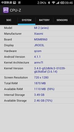全面硬件信息 安卓版CPU-Z登陆谷歌市场