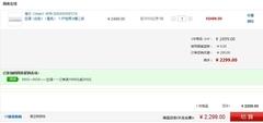 舒适静眠 海尔1.5P壁挂空调国美2299元