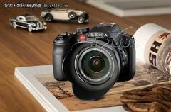 古典唯美长焦机 徕卡V-Lux4售价4550元