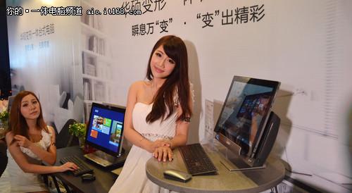 华硕变形一体电脑P1801品鉴会上海落幕