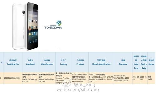 6月10日发布 TD版魅族MX2将开卖