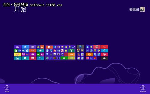 炫丽Win8体验 东芝Z830超极本内外兼修