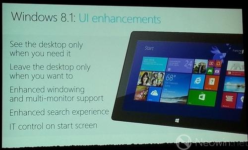 微软发布更多Windows 8.1功能信息