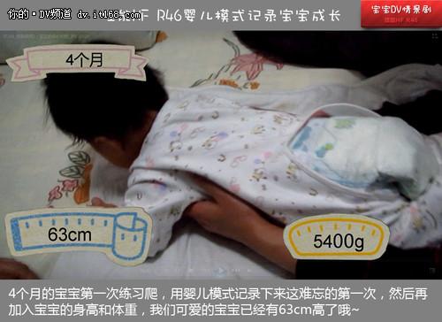 宝宝成长相册 佳能R46婴儿模式视频解析