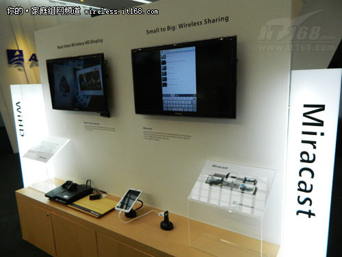 Computex2013:打造Gigabit级无线生活