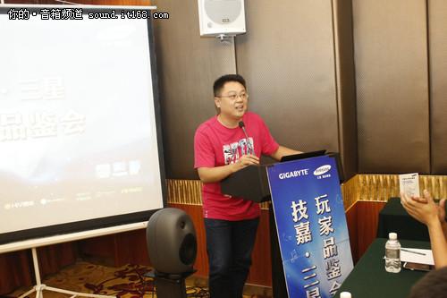 烧友云集 技嘉·惠威品鉴会武汉站报道